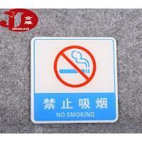 标识门墙贴禁止吸烟常用亚克力彩色标牌提指示牌标志示牌.