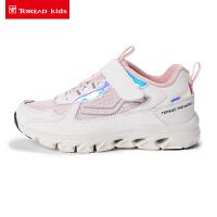 【到手价:170元】探路者童鞋 2020春夏户外排水科技中底儿童通款溯溪鞋QFEI85056