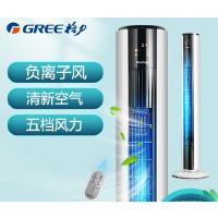 格力(GREE)电风扇塔扇FL-09X62Bha-智能遥控落地扇家用可拆洗风轮 无叶风扇立式遥控控制WiFi语音特色香薰