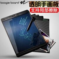 美国boogie board电子液晶小黑板手写板可局部擦除儿童数位涂鸦绘画板