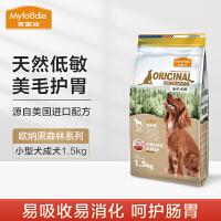 麦富迪天然无谷粮1.5kg 狗粮小型犬成犬通用泰迪鸡肉味狗粮