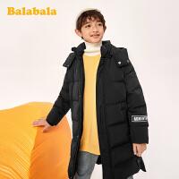 【4件3折价:239.4】巴拉巴拉男童羽绒服加厚2019新款冬装儿童上衣中大童中长款洋气男