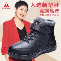 足力健老人鞋官方旗舰店官网老年爸爸冬季保暖款中老年加绒羊毛鞋