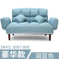 现代小户型懒人沙发床可折叠可拆洗双人榻榻米休闲卧室沙发 #豪华】麻料 湖蓝色