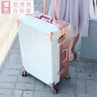 铝框拉杆箱万向轮男直角防刮旅行箱小清新韩版学生密码箱行李箱女大拉杆箱32英寸行李箱大号旅行箱30英寸 撞色铝框款-【白