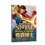 漫威超级英雄双语故事. Doctor Strange 奇异博士:黑魔法之谜(赠英文音频与单词随身查APP)