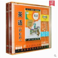 人教版PEP英语 六年级英语上册 6VCD光盘同步教材 正版