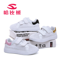 哈比熊童鞋男童运动鞋夏季新款女童中大童白鞋透气网鞋休闲鞋