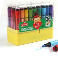 ��^水彩�P24色小�W生用36色 �和�48色套�b���P安全