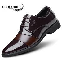 鳄鱼恤皮鞋系带商务正装鞋拼接撞色尖头鞋百搭婚鞋舒适男鞋