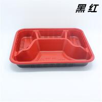 【家装节 夏季狂欢】一次性餐盒两格三格四格长方形塑料饭盒便当盒快餐外卖打包盒带盖