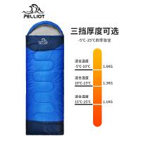 【部分商品两件75折】伯希和户外加棉男女室内加厚冬保暖可收纳露营单人多功能便携睡袋