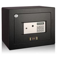 全能保险柜 GTX3345电子密码防盗保险柜保险箱 国家3C认证