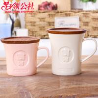 白领公社 情侣杯子 陶瓷 嘿猪猪可爱简约陶瓷情侣对杯办公咖啡牛奶马克水杯带木盖礼品彩盒