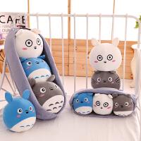 卡通创意可爱萌豌豆荚抱枕毛绒玩具龙猫公仔韩国娃娃生日礼物女孩