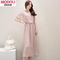 粉色雪纺连衣裙中长款夏季新款韩版时尚裙子夏天显瘦女装长裙 粉色