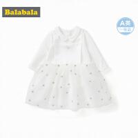 巴拉巴拉女童秋装套装婴儿衣服0-1岁宝宝两件套2019新款周岁礼服女