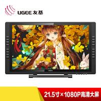 友基(UGEE) 友基UG-22Pro数位屏 手绘屏 22寸 手写液晶屏 电脑绘画屏 绘图屏 黑色