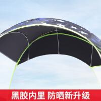 电动车时尚雨棚新款电动自行车挡风罩摩托车挡雨透明遮阳防晒雨伞