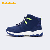 巴拉巴拉男童靴子儿童户外靴2019新款冬季加绒高帮保暖大童鞋时尚