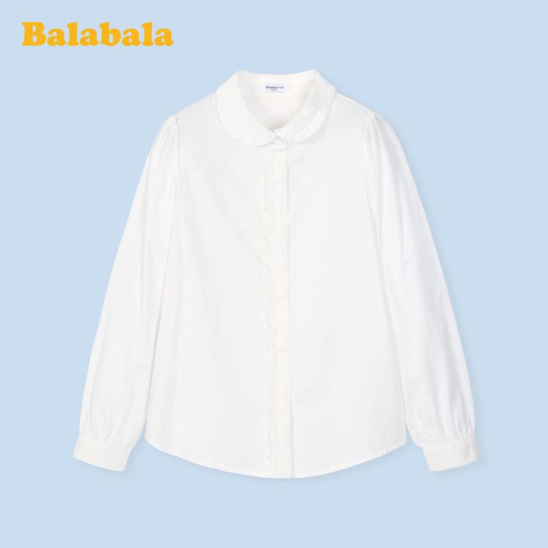 巴拉巴拉童装儿童衬衫2020新款春装中大童女童衬衫长袖白衬衫洋气