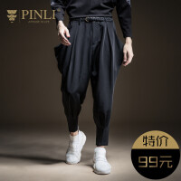 PINLI品立2020秋季新款男装宽松哈伦裤小脚休闲长裤潮百搭休闲