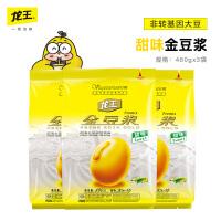 龙王豆浆 金豆浆480g*3袋 甜味速溶豆浆纯豆浆豆奶粉非转基因包邮