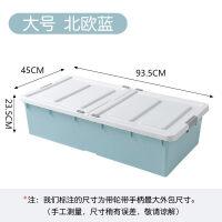 床底收纳箱塑料特大号床底下被子整理箱床下扁平衣服储物箱带滑轮