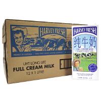 [当当自营]澳大利亚进口 哈威鲜 (HARVERY FRESH)牛奶 全脂纯牛奶 1L*12盒 整箱装