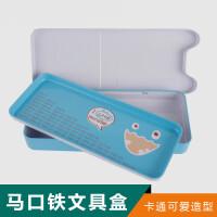 马口铁文具盒可爱萌怪造型金属铅笔盒收纳盒 学生文具用品