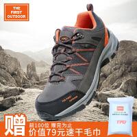 真皮防水保暖透气徒步登山鞋