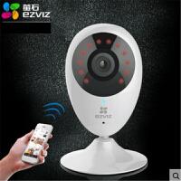家用智能无线网络监控摄像头机wifi高清远程夜视海康威视萤石