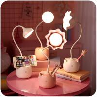 可爱卧室ins风少女心小台灯书桌护眼灯床头灯创意宿舍寝室写作业