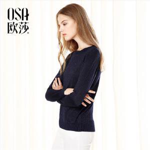欧莎2017秋装新款女装时尚亮丝修身针织衫C16031