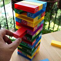 小乖蛋 叠叠高积木游戏 儿童层层叠抽积木叠叠乐亲子益智玩具