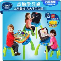 Vtech伟易达点触学习桌 儿童游戏桌 多功能玩具台 早教益智玩具桌