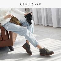 戈美其冬季新款真皮磨砂系带马丁靴中跟平跟休闲时尚女鞋切尔西靴