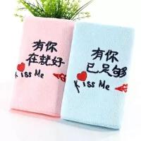 家居情侣毛巾1对装大洗脸巾柔软吸水面巾创意婚庆礼盒装 74x34cm