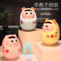 婴儿宝宝音乐故事机不倒翁玩具3-12个月1岁儿童早教益智点头娃娃