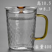 月牙杯办公室玻璃过滤绿茶杯透明家用创意日式男女士大容量