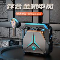 真无线蓝牙耳机双耳运动跑步入耳式迷你隐形5.0苹果安卓通用男女