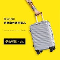 ? 行李箱26寸拉杆箱女万向轮28寸大号旅行箱男软箱24寸学生密码商务?