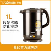 ZOJIRUSHI/象印电热水瓶家用不锈钢烧水壶电热水壶 EAH10C 茶色 1L