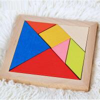 儿童小学生益智力七巧板拼图男女孩宝宝早教玩具2-3-4-6周岁
