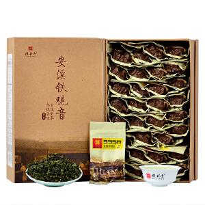 2018春茶 祺彤香 安溪铁观音  清香铁观音茶经典9358铁观音茶叶