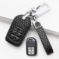 新款2018款本田奥德赛钥匙包 本田艾力绅钥匙包 皮汽车钥匙套包扣壳