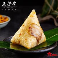 五芳斋-真空160克*2黑猪肉粽