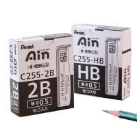 日本PENTEL派通C255铅芯自动铅笔芯0.5MM铅芯自动笔芯 40根/管