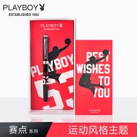 花花公子(PLAYBOY) 赛点系列钢笔 篮球钢笔 男女学生用练字书写办公墨水钢笔礼盒