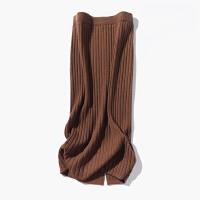 II 性感一步裙 18新品 包芯纱 坑条纹 针织包臀半身裙 802B029
